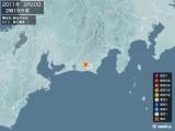 2011年03月20日02時19分頃発生した地震
