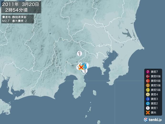 地震情報(2011年03月20日02時54分発生)