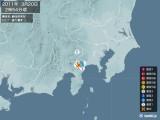 2011年03月20日02時54分頃発生した地震