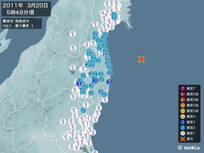 地震情報(2011年03月20日05時48分発生)