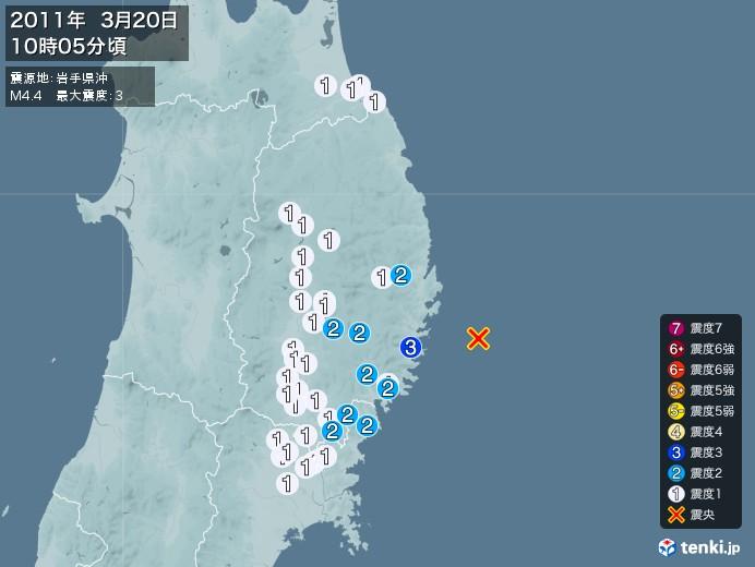 地震情報(2011年03月20日10時05分発生)
