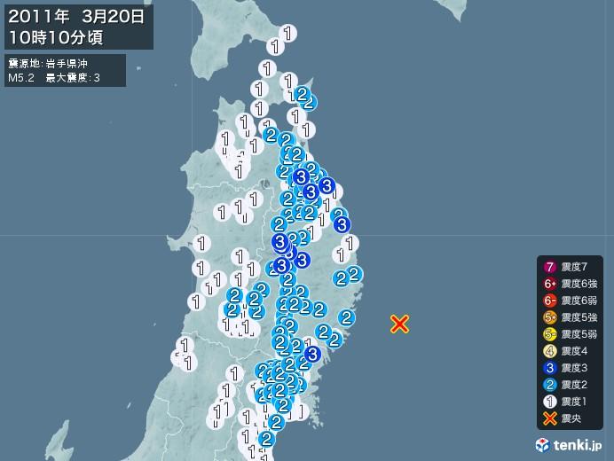 地震情報(2011年03月20日10時10分発生)