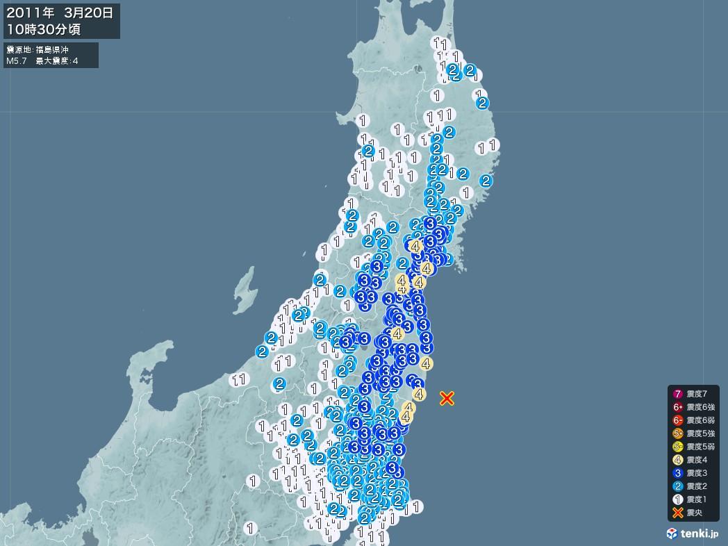地震情報 2011年03月20日 10時30分頃発生 最大震度:4 震源地:福島県沖(拡大画像)
