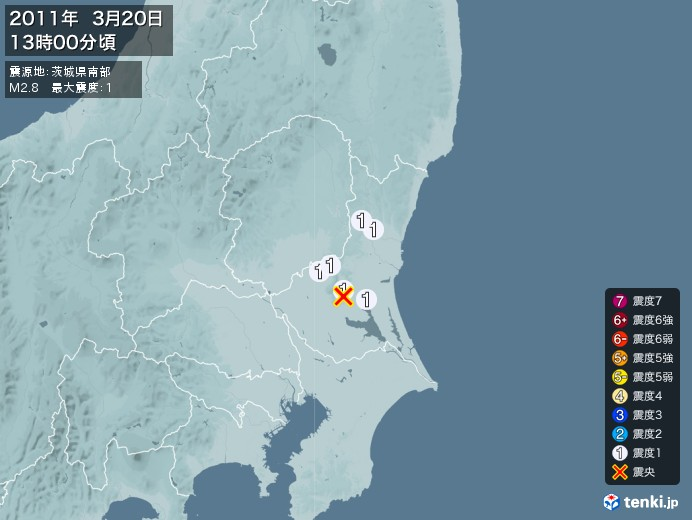 地震情報(2011年03月20日13時00分発生)