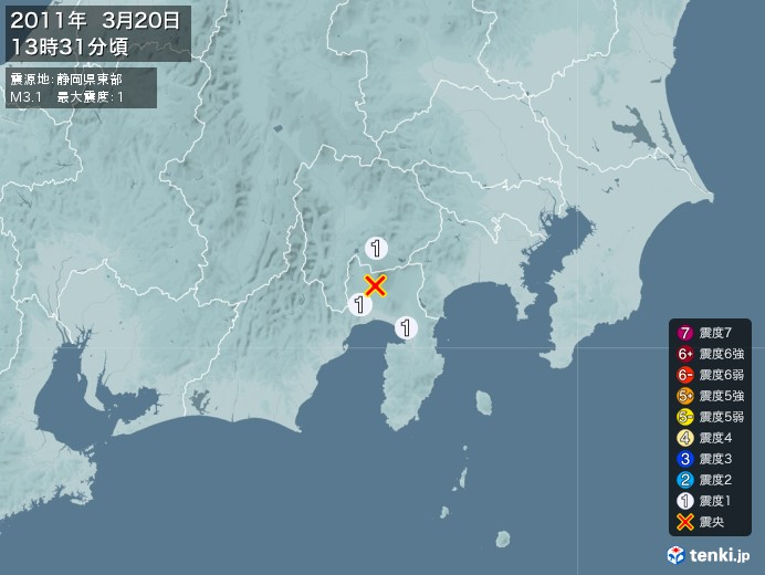 地震情報(2011年03月20日13時31分発生)