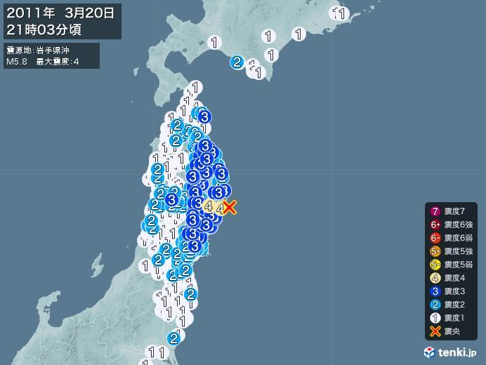 地震情報(2011年03月20日21時03分発生)
