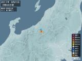 2011年03月21日00時44分頃発生した地震