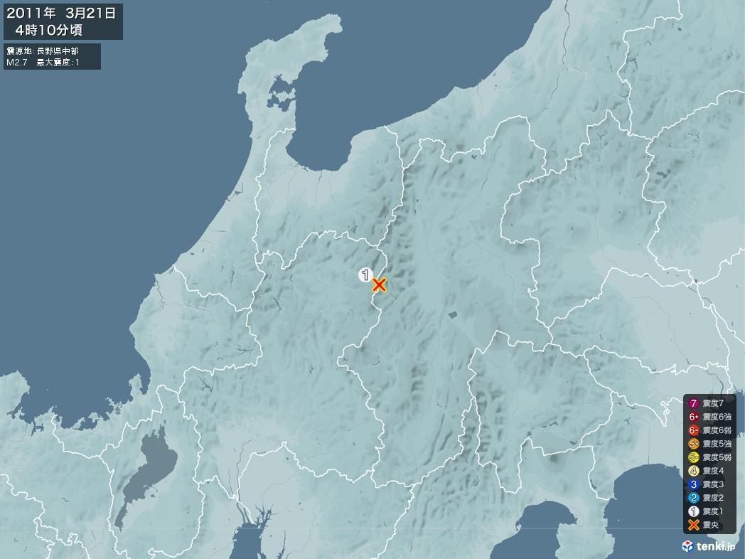 地震情報 2011年03月21日 04時10分頃発生 最大震度:1 震源地:長野県中部(拡大画像)