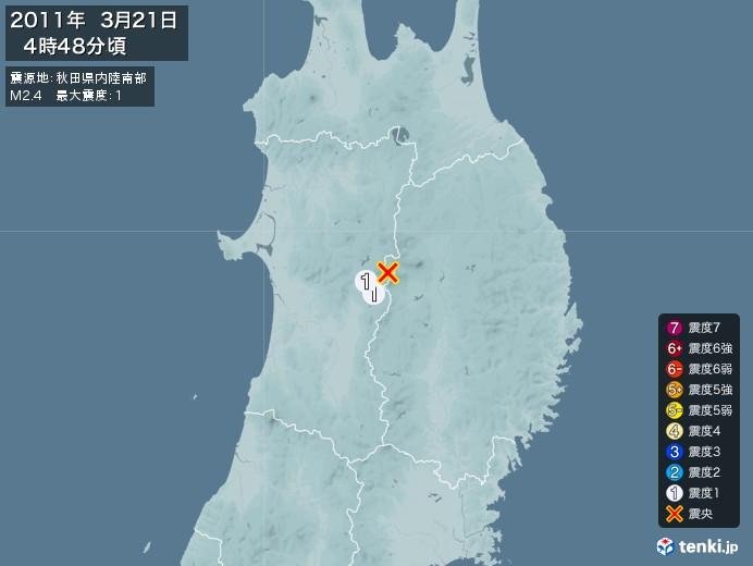 地震情報(2011年03月21日04時48分発生)