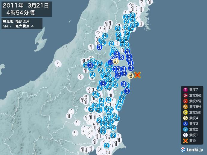 地震情報(2011年03月21日04時54分発生)