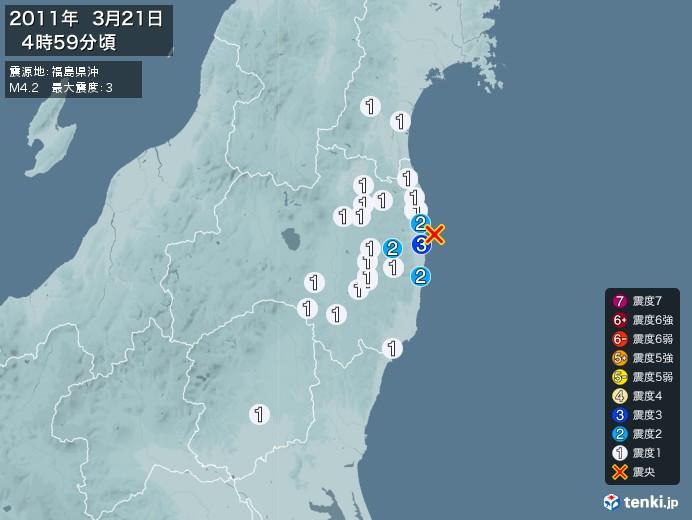 地震情報(2011年03月21日04時59分発生)