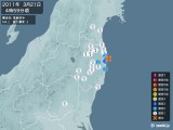 2011年03月21日04時59分頃発生した地震