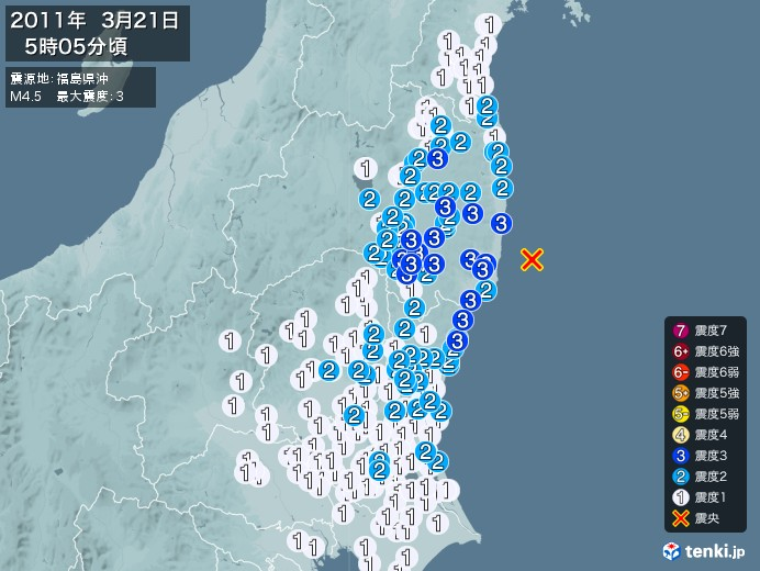 地震情報(2011年03月21日05時05分発生)