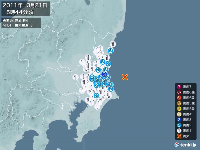 地震情報(2011年03月21日05時44分発生)