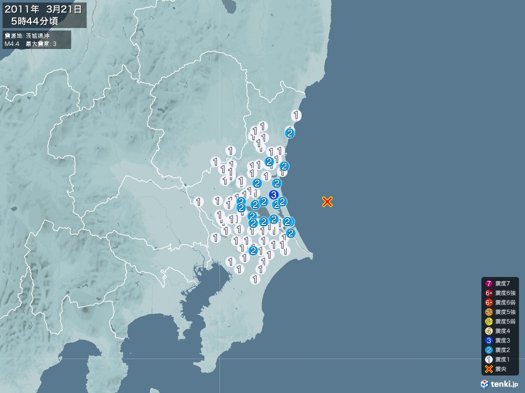 地震情報 2011年03月21日 05時44分頃発生 最大震度:3 震源地:茨城県沖(拡大画像)
