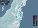 2011年03月21日08時43分頃発生した地震