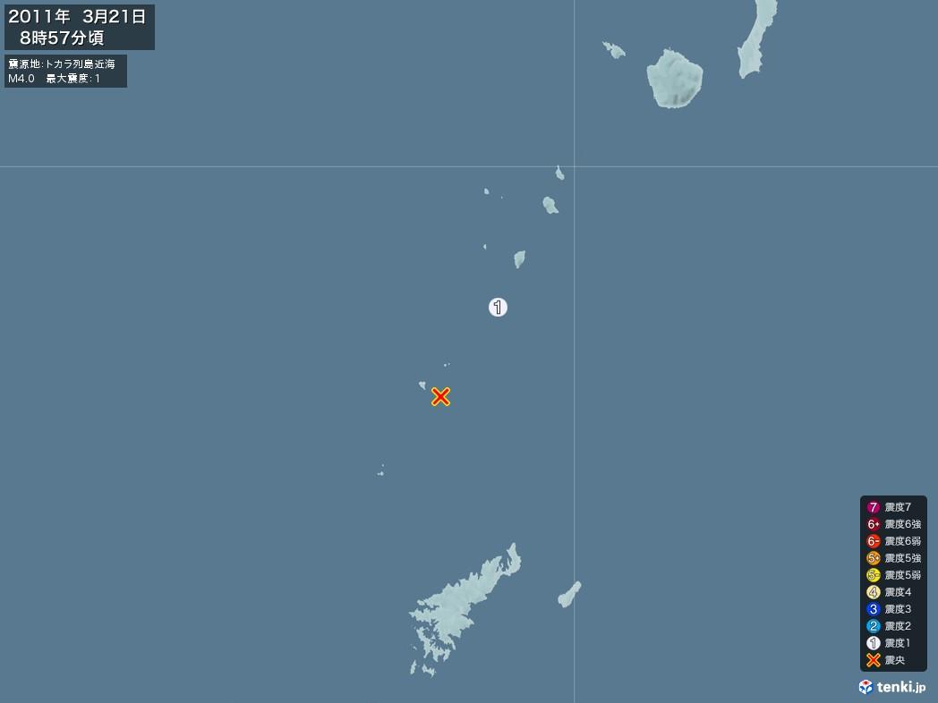 地震情報 2011年03月21日 08時57分頃発生 最大震度:1 震源地:トカラ列島近海(拡大画像)