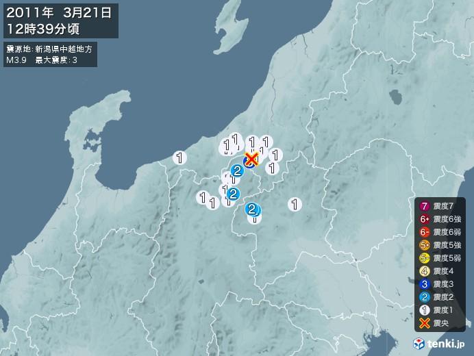 地震情報(2011年03月21日12時39分発生)