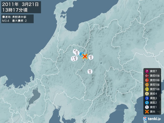 地震情報(2011年03月21日13時17分発生)
