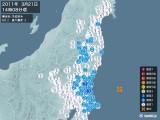 2011年03月21日14時08分頃発生した地震