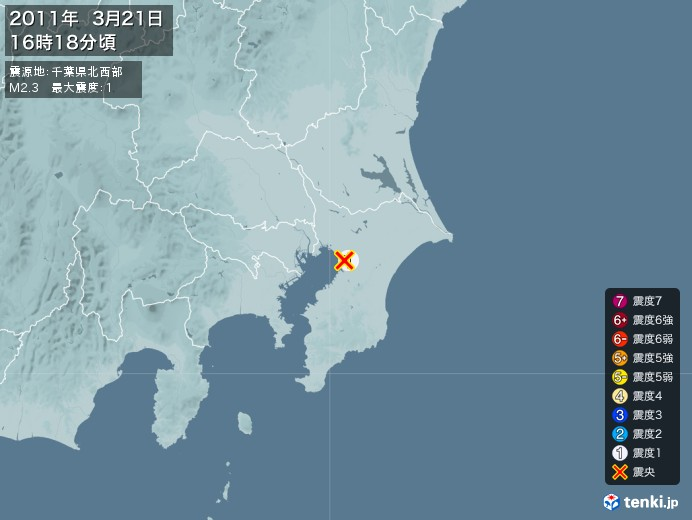 地震情報(2011年03月21日16時18分発生)
