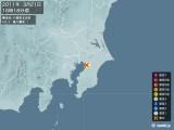 2011年03月21日16時18分頃発生した地震