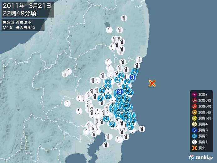 地震情報(2011年03月21日22時49分発生)