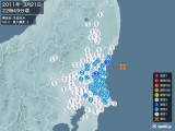 2011年03月21日22時49分頃発生した地震