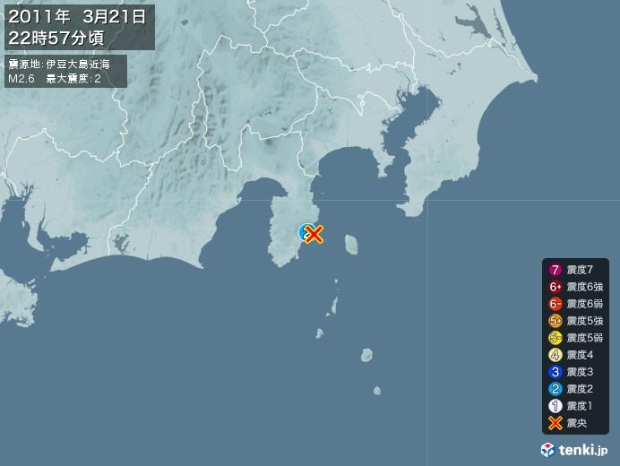 地震情報(2011年03月21日22時57分発生)