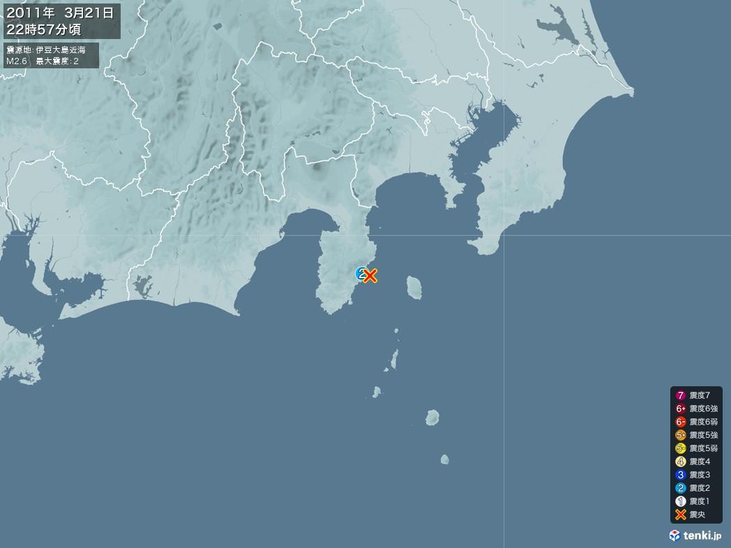 地震情報 2011年03月21日 22時57分頃発生 最大震度:2 震源地:伊豆大島近海(拡大画像)