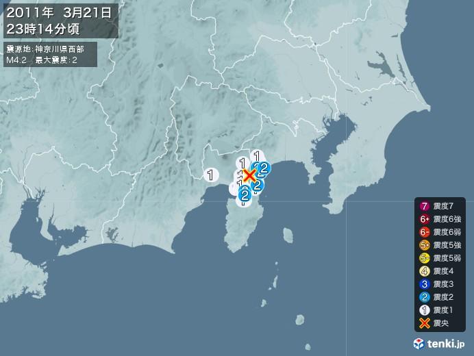地震情報(2011年03月21日23時14分発生)