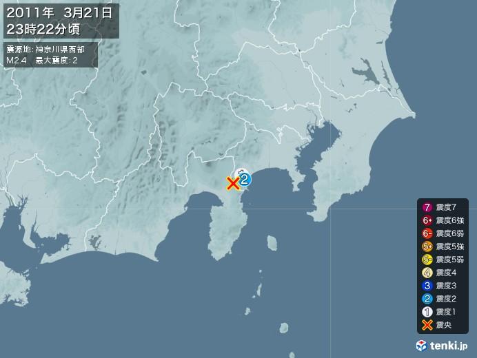 地震情報(2011年03月21日23時22分発生)