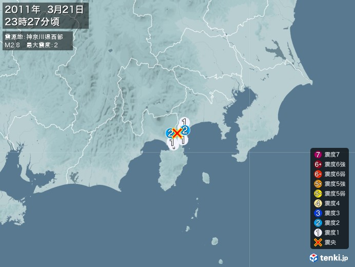 地震情報(2011年03月21日23時27分発生)