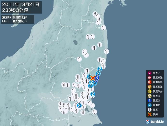 地震情報(2011年03月21日23時53分発生)