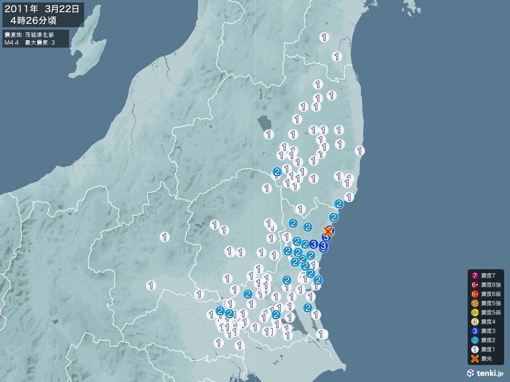 地震情報 2011年03月22日 04時26分頃発生 最大震度:3 震源地:茨城県北部(拡大画像)