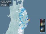 2011年03月22日04時29分頃発生した地震