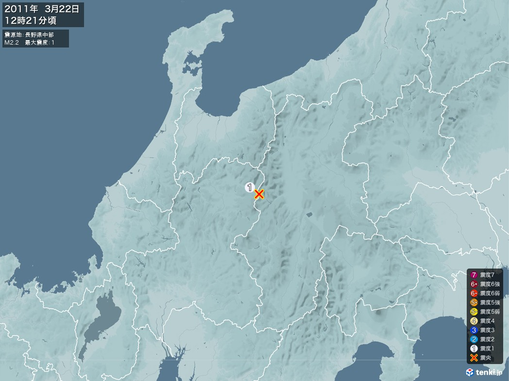 地震情報 2011年03月22日 12時21分頃発生 最大震度:1 震源地:長野県中部(拡大画像)