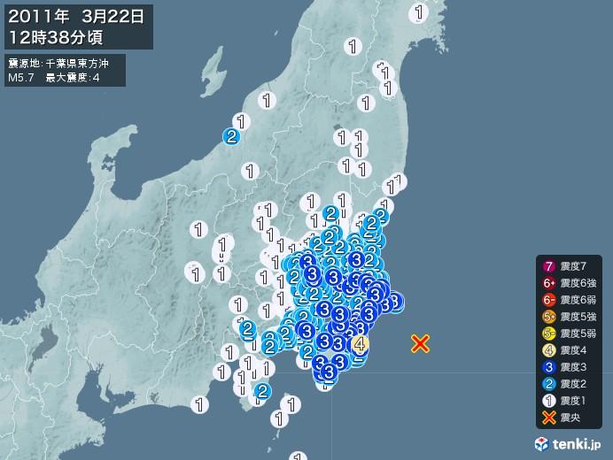 地震情報(2011年03月22日12時38分発生)
