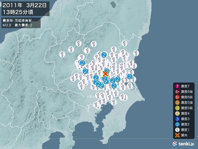 地震情報(2011年03月22日13時25分発生)