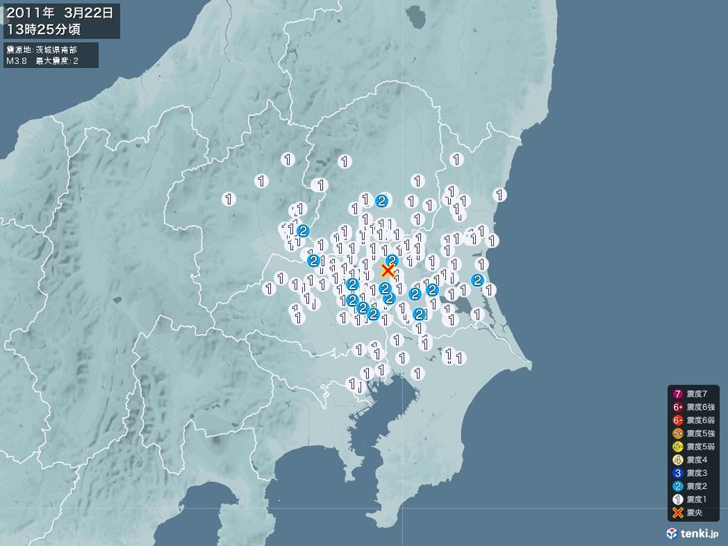 地震情報 2011年03月22日 13時25分頃発生 最大震度:2 震源地:茨城県南部(拡大画像)