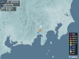 2011年03月22日14時49分頃発生した地震
