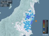 2011年03月22日17時33分頃発生した地震