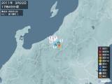 2011年03月22日17時49分頃発生した地震
