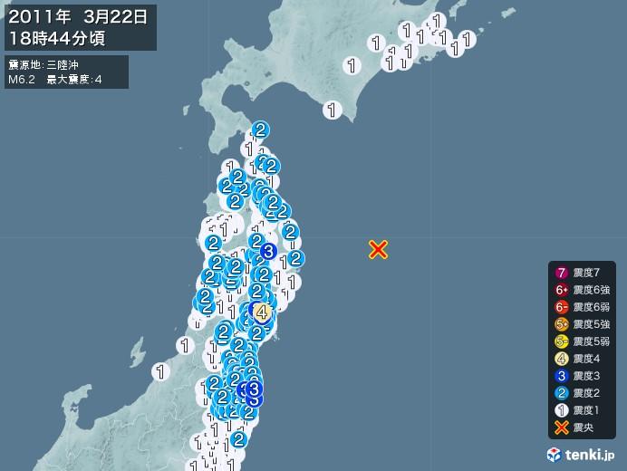 地震情報(2011年03月22日18時44分発生)