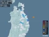 2011年03月22日19時19分頃発生した地震