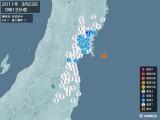 2011年03月23日00時12分頃発生した地震
