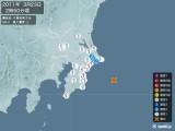 2011年03月23日02時50分頃発生した地震