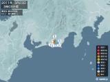 2011年03月23日03時03分頃発生した地震