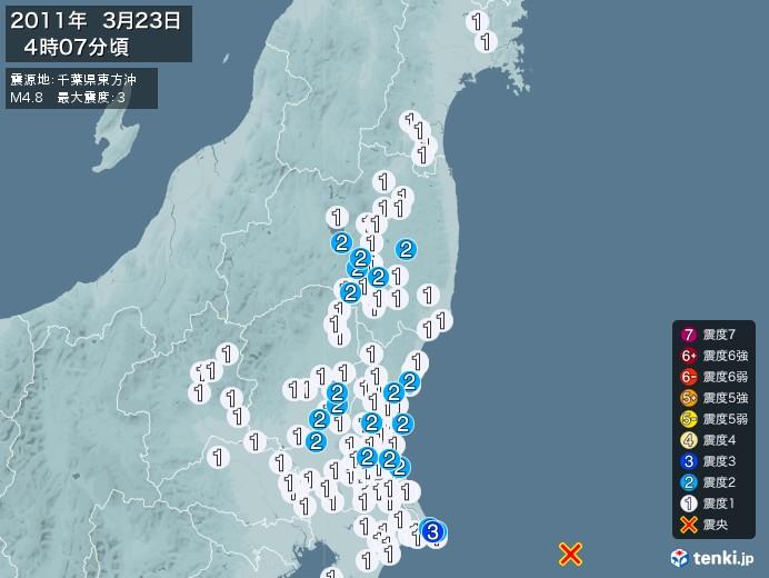 地震情報(2011年03月23日04時07分発生)