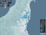 2011年03月23日08時03分頃発生した地震